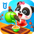 奇妙小茶园游戏v9.56.00.00最新版