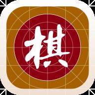 棋路v1.5.9 安卓版