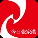今日张家港新闻直播appv5.9.9安卓版