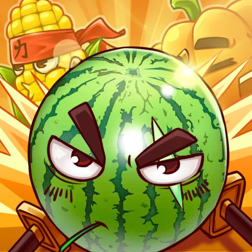 愤怒的西瓜红包版v1.01安卓版