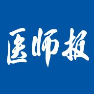 医师报appv1.0.1安卓版