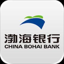 渤海银行手机银行v9.8.7 安卓版