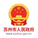 苏州市政府appv5.1.1 最新版