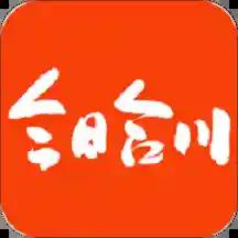 今日合川最新版v2.2.4安卓版