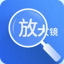 图文放大神器app