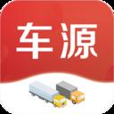 今日车源(汽车服务)v3.0.1安卓版
