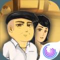 中国式家长手游正式版v2.0 安卓版