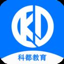 科都考研appv1.0.0 安卓版