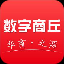 数字商丘app