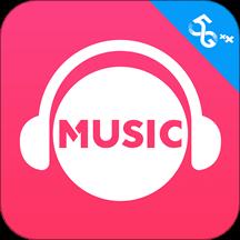 咪咕音乐播放器v7.2.1安卓版