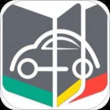交通365模拟考试