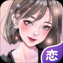 虚拟恋人聊天软件v4.32.2安卓版