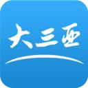 大三亚appv1.3.5 安卓版