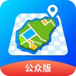 海南省一张蓝图公众版appv1.2.1 官方版