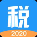 个税通appv1.0.1 安卓版