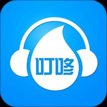 叮咚FM电台