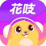 花吱交友appv1.9.16.34安卓版