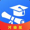 高考志愿分省版appv1.0.3 最新版