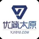 优简太原appv1.0.16 安卓版