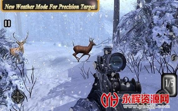 荒野猎人3d官方版