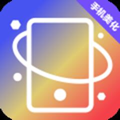 熊猫壁纸安卓最新版v3.21安卓版