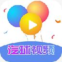 气球视频最新版v1.7.1安卓版