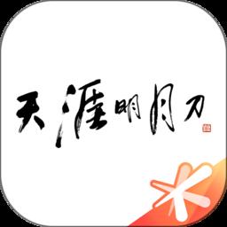 天刀助手官方appv3.3.8.3 安卓最新版