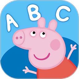 小猪佩奇英语启蒙官方版v1.0 安卓版