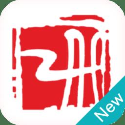 重庆江北官方客户端v2.3.2 安卓版
