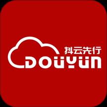 抖云先行v1.4.8 最新版