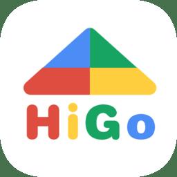 higo play谷歌安装器2021v1.0.5 免root版
