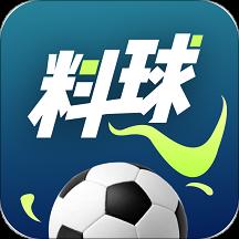 料球体育appv4.2.1 安卓版