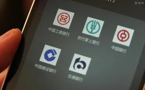 手机银行app有哪些