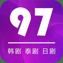 97泰剧网2021最新泰剧appv1.5.0.7安卓版