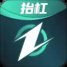 壹电竞appv0.8.1.5 安卓版