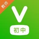 维词初中教师版appv2.2.5 安卓版