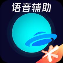 apex游戏加速器app