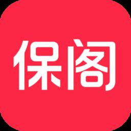保阁保险最新版v1.5.8 安卓版