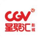 CGV电影购票v4.0.1 安卓版