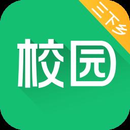 中青校园appv1.3.1 安卓版