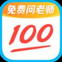 作业帮app最新版v13.18.0 官方安卓版