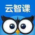 中迪云智课appv6.0.2 安卓版