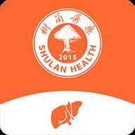 肝脏脂肪研究appv1.2.0安卓版