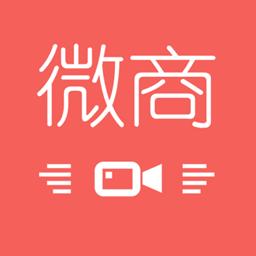 微商水印管家免费版v2.2.5 安卓最新版