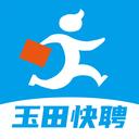 玉田快聘appv1.0.0安卓版