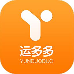 运多多货主端appv1.0 安卓版