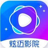 炫迈影视纯净版v3.1.1安卓版