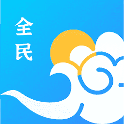 全民天气王红包版v2.0.2安卓版