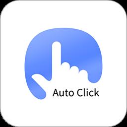 小手自动点击器v1.0 安卓版