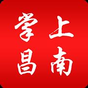 掌上昌南app官方版v2.1.0安卓版